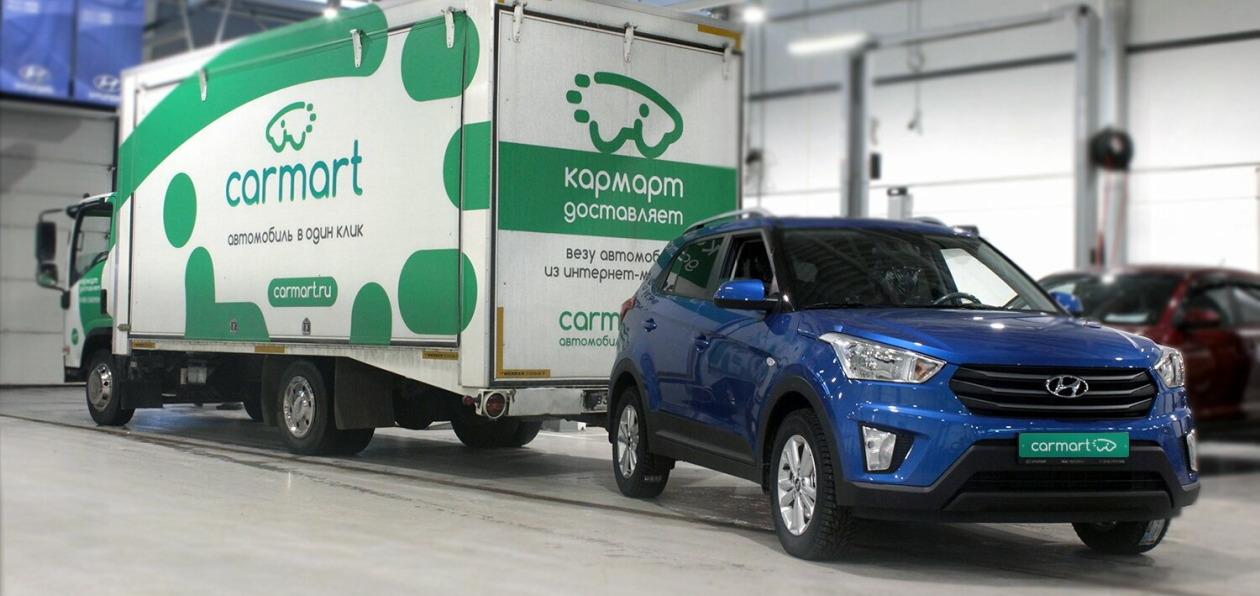 Петербуржцы могут купить автомобиль онлайн с доставкой
