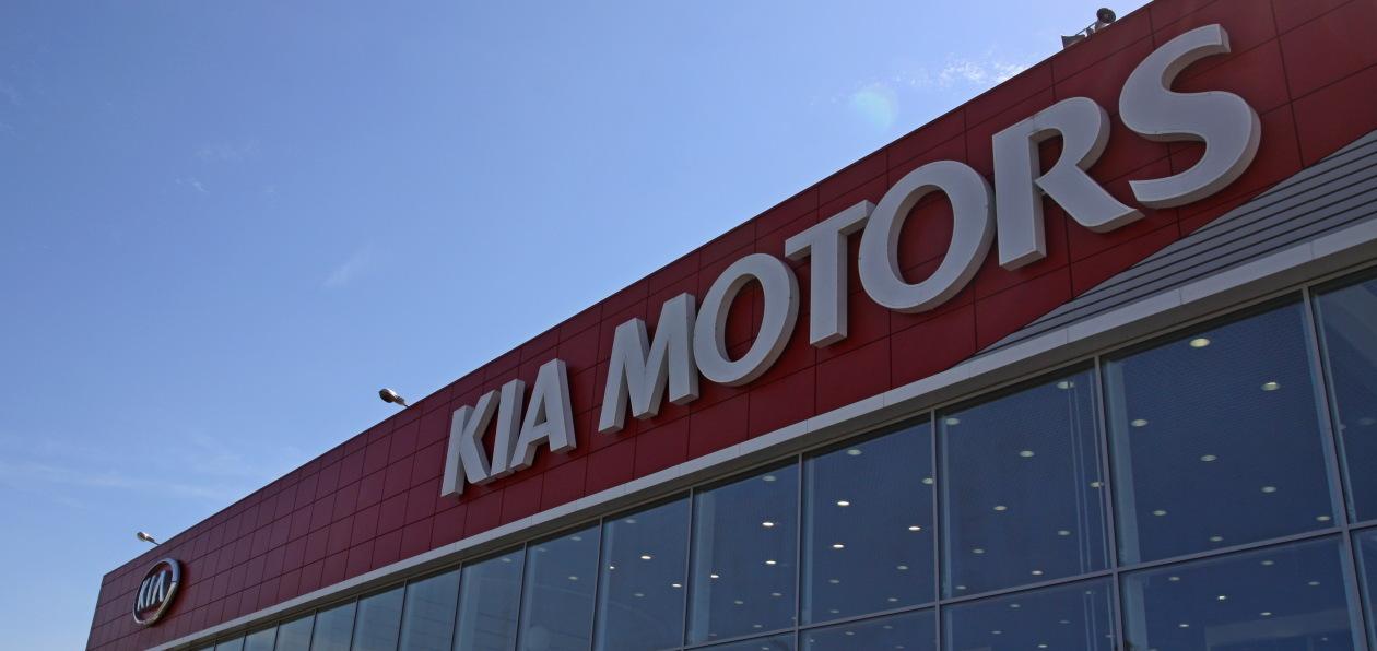 Kia дополнительно поддержит клиентов в период пандемии коронавируса