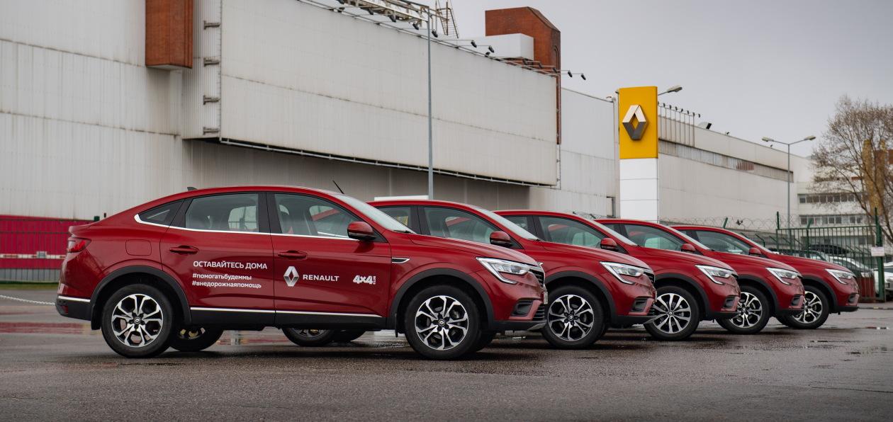 «Renault Россия» передала автомобили волонтерам
