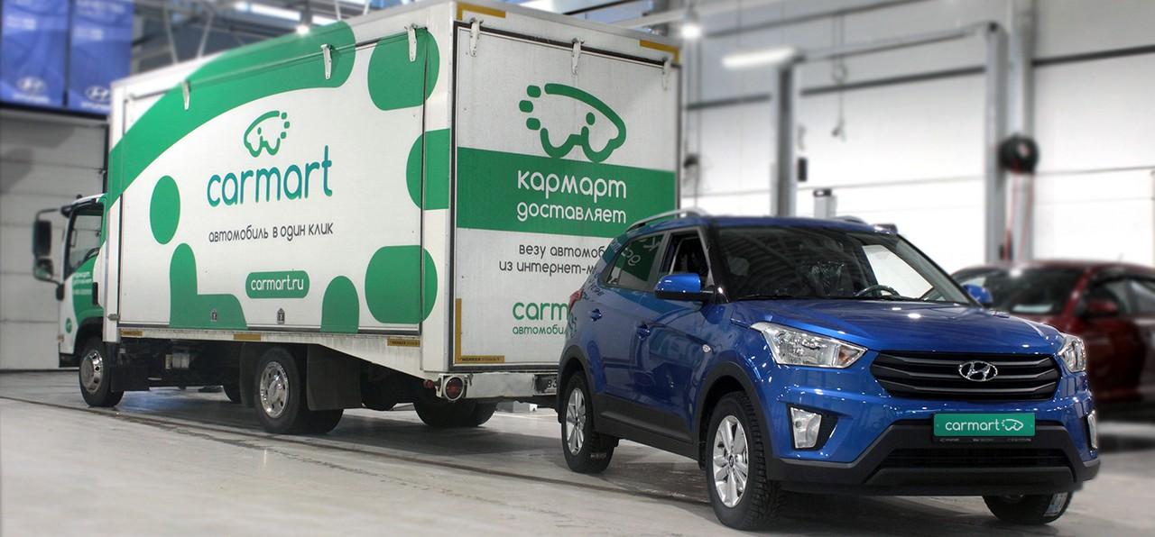 Время интернет-продаж автомобилей пришло: директор по развитию автохолдинга «Максимум» о перезапуске онлайн-дилера Carmart