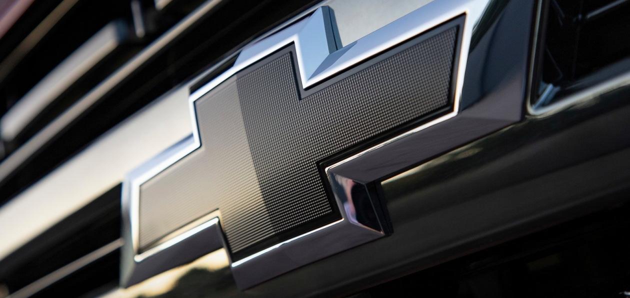 Автомобили Chevrolet можно забронировать онлайн
