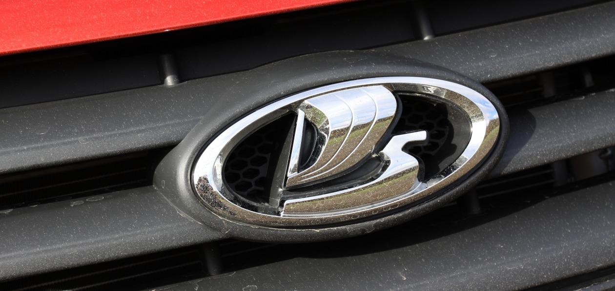 Новые автомобили Lada можно купить на выгодных условиях