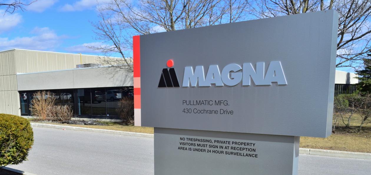 Пандемия COVID-19 сократила прибыль Magna на миллиард долларов
