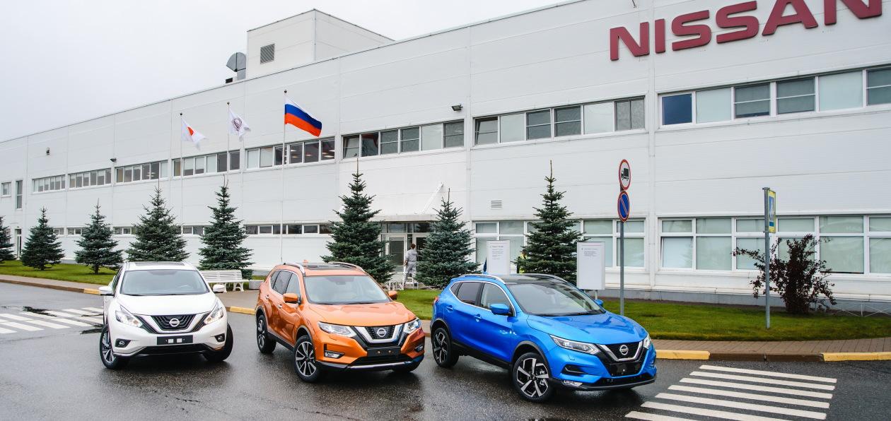 Петербургский завод Nissan возобновит работу в середине мая