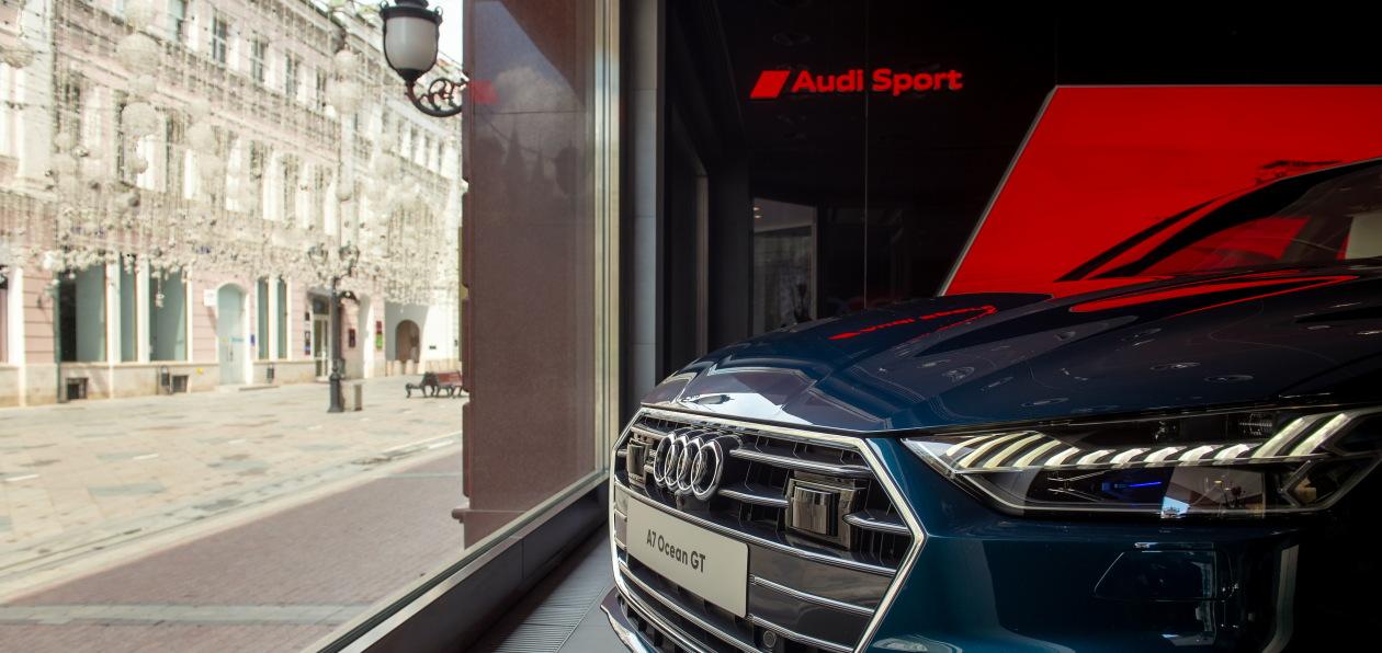 В центре Москвы заработал автомобильный бутик Audi