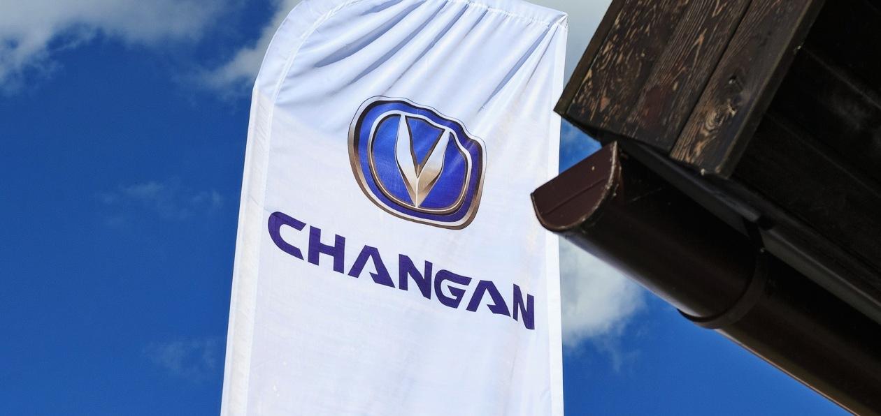 Автомобили Changan начали выпускаться в Белоруссии