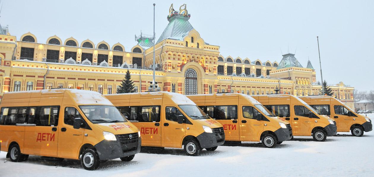 Автопром могут поддержать госзакупками школьных автобусов