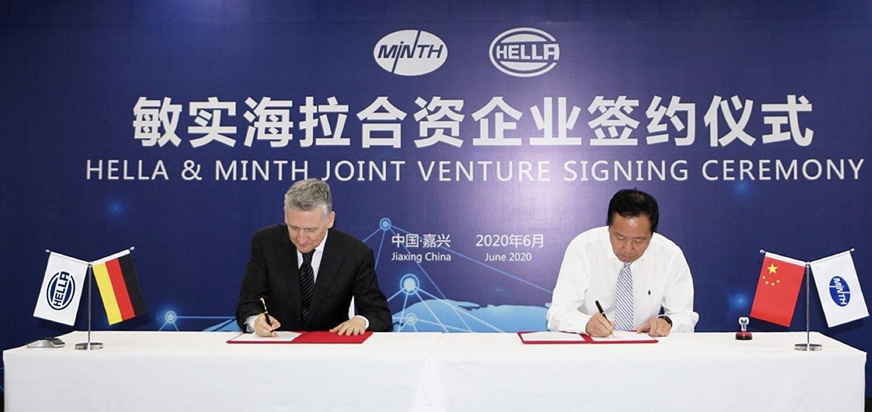 Hella и Minth будут выпускать в Китае обтекатели радаров