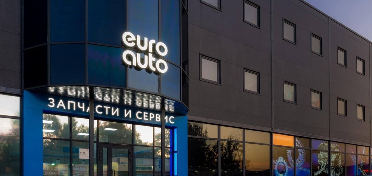 ЕвроАвто открывает новое предприятие в Петербурге