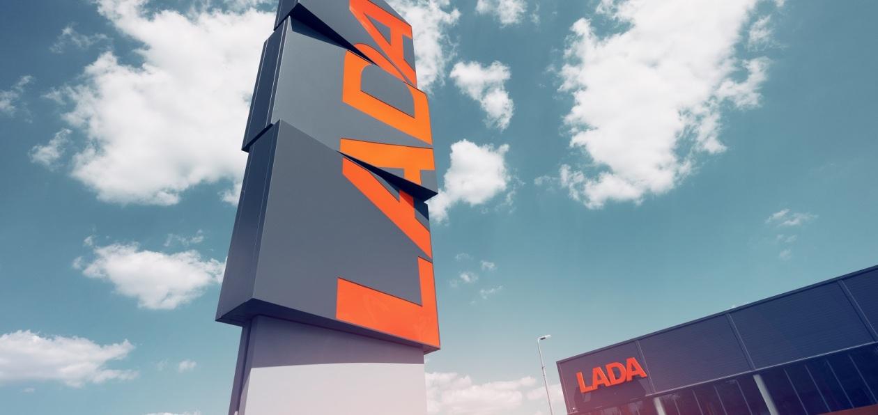 Lada предлагает рассрочку на сервис и запчасти
