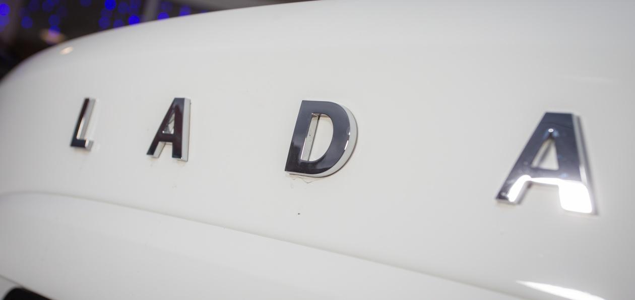 Lada предлагает россиянам выбрать название новой модели
