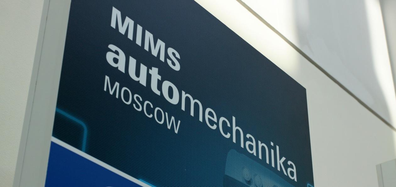 Выставка MIMS Automechanika Moscow перенесена на 2021 год