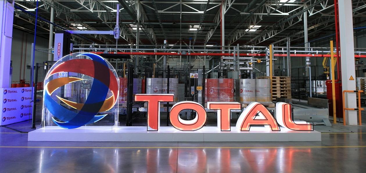 Total поможет бизнесу следить за объемами ГСМ