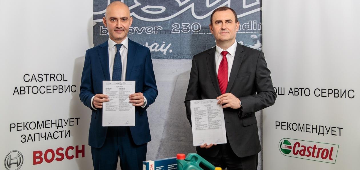 Bosch и Castrol объявили о начале сотрудничества в России