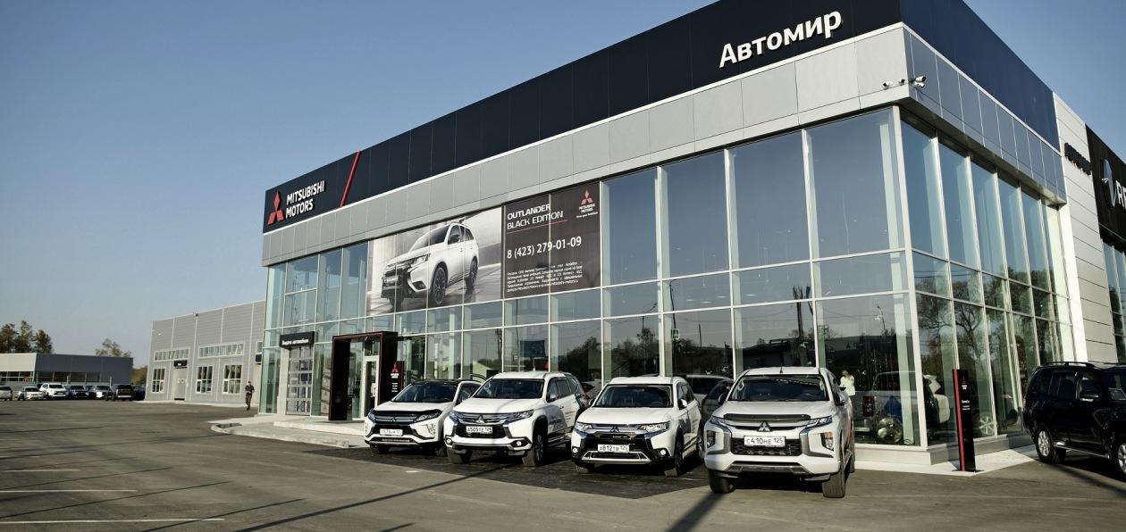 Mitsubishi расширила дилерскую сеть в Приморье