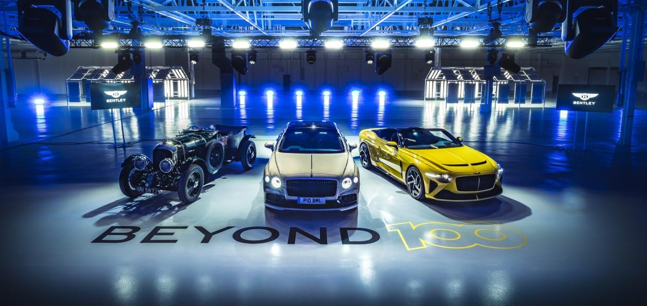 В Bentley намерены полностью электрифицировать модельный ряд