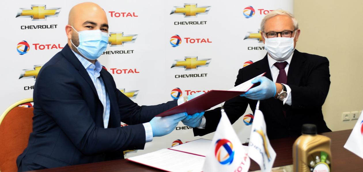 Total будет поставлять масла для массовых моделей Chevrolet