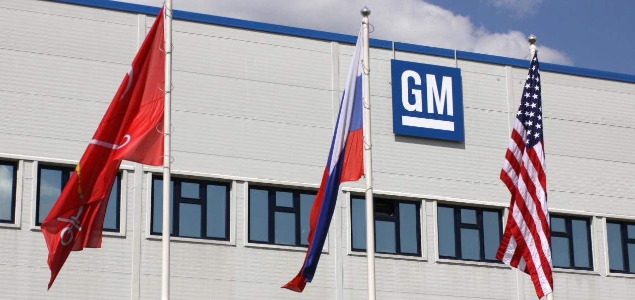 Hyundai закрыл сделку по покупке петербургского завода GM