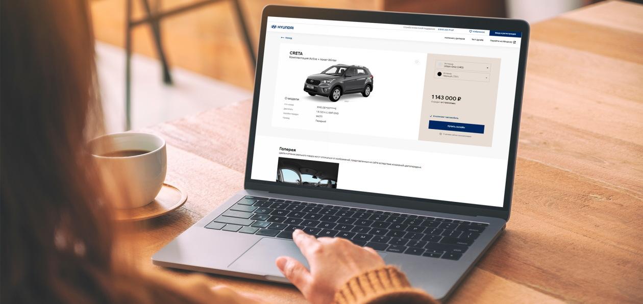 Первый клиент сервиса онлайн-продаж Hyundai получил свой автомобиль