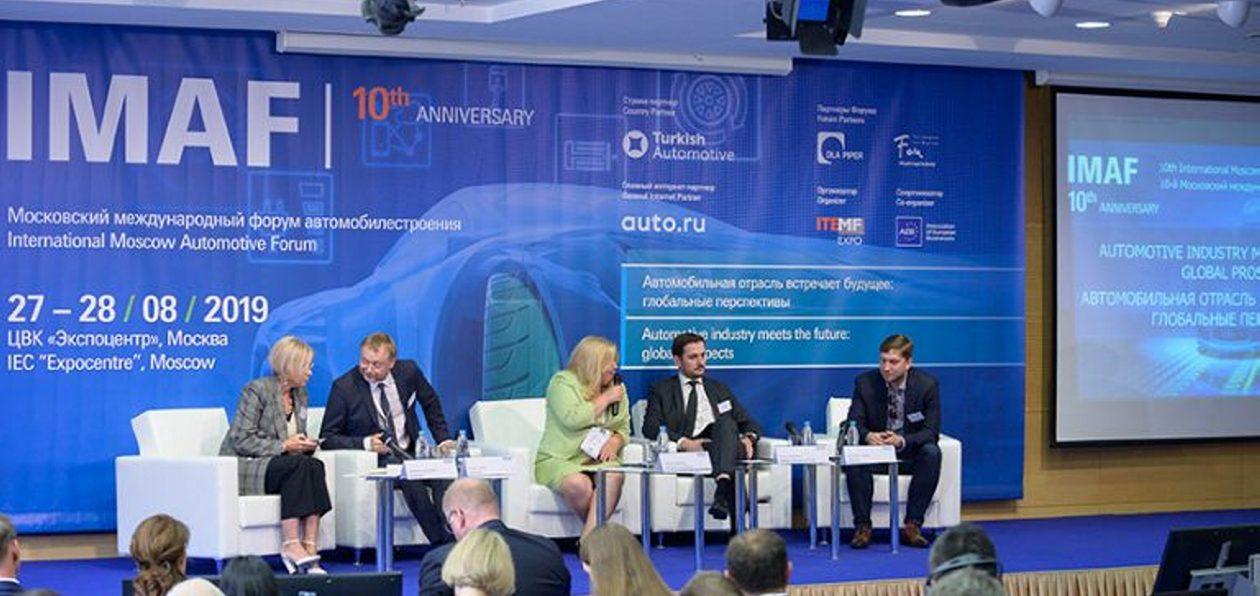 IMAF 2020 пройдет в онлайн-формате