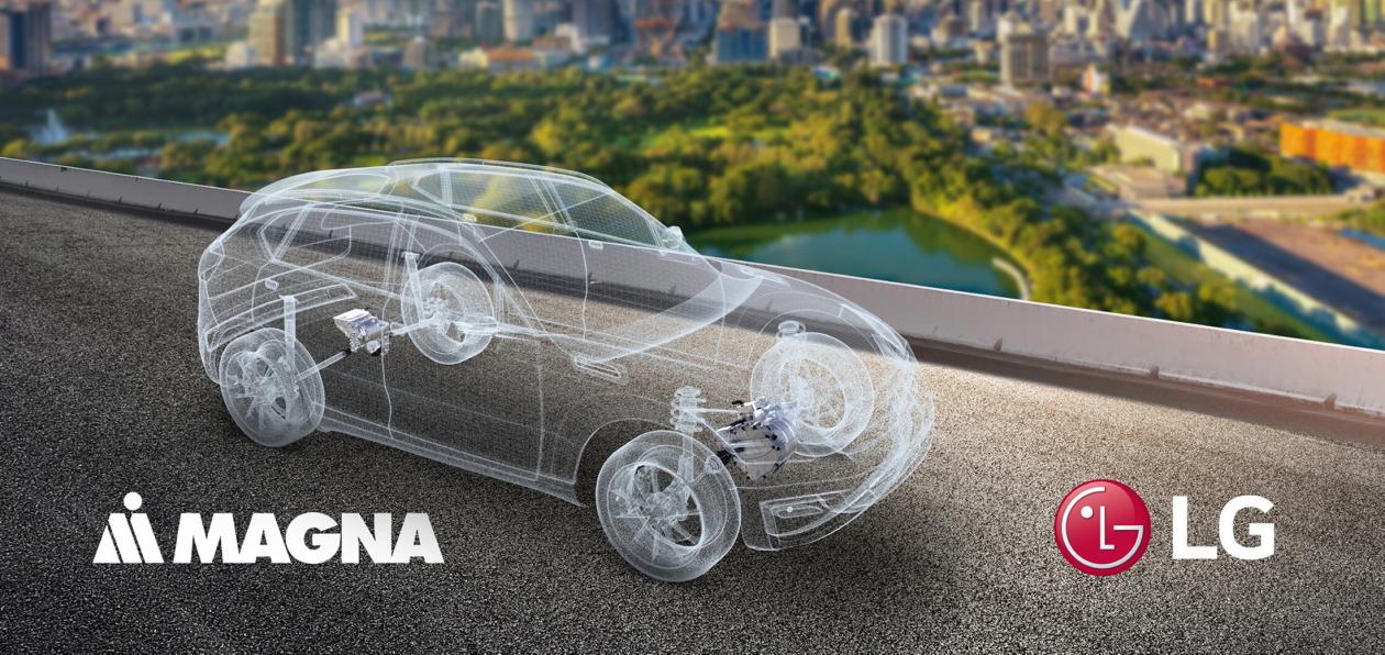 Magna и LG будут вместе выпускать компоненты для электромобилей