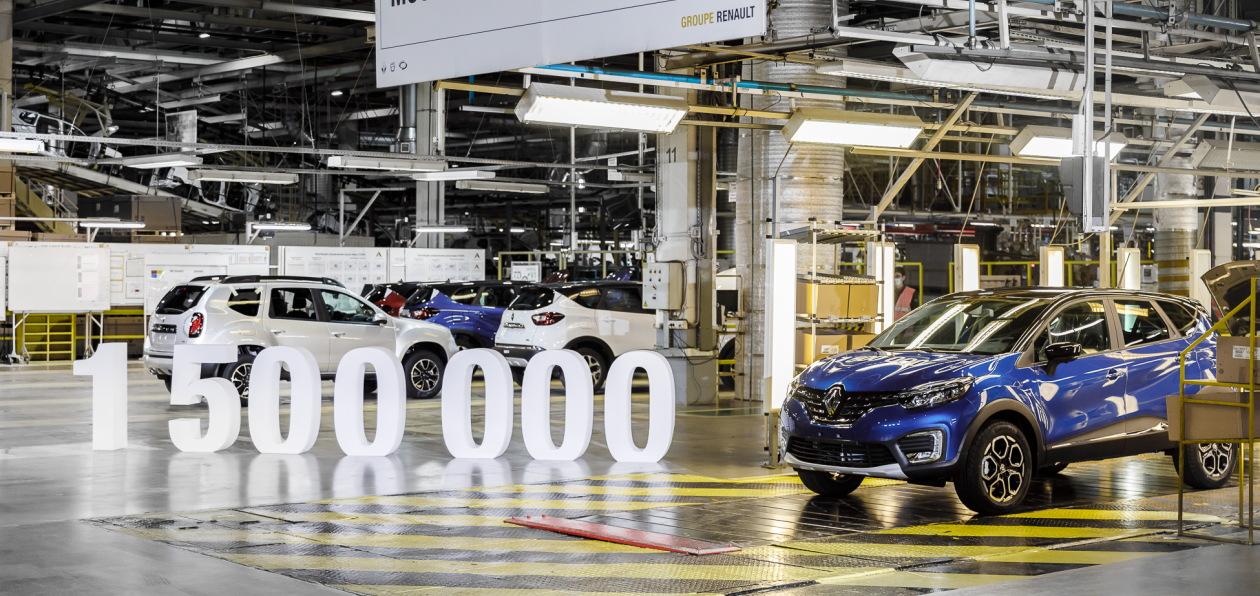 Московский завод Renault выпустил полуторамиллионный автомобиль