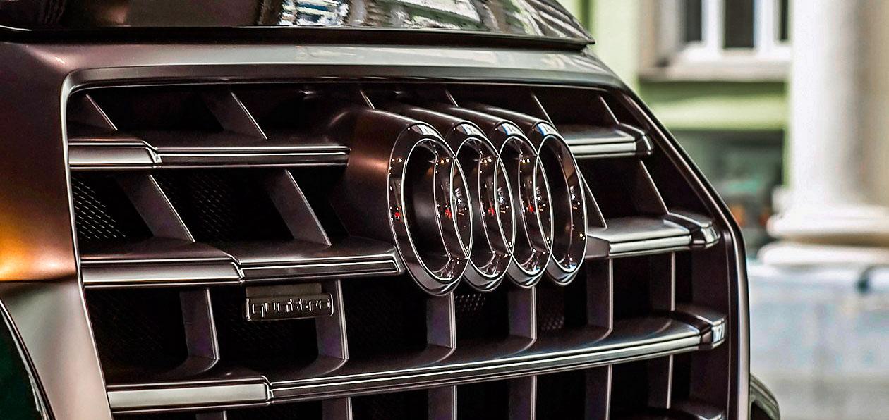 В Петербурге закрылся дилерский центр Audi