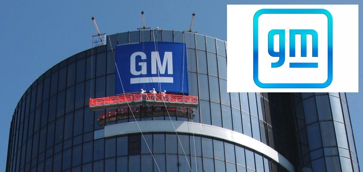 GM поменял логотип