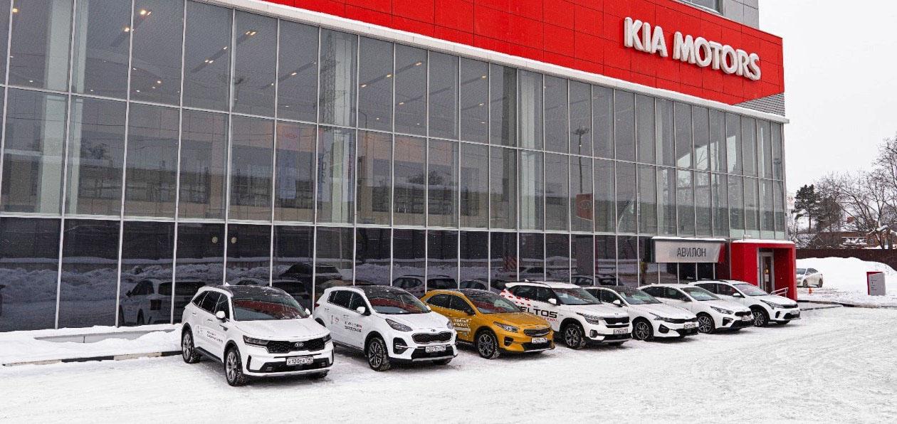 Kia расширила российскую дилерскую сеть