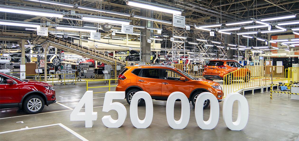 Nissan выпустил в Петербурге 450-тысячный автомобиль