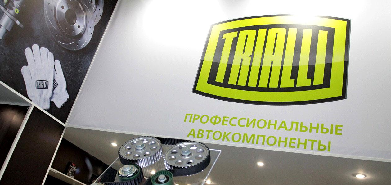Trialli проведет серию вебинаров по продукции марки