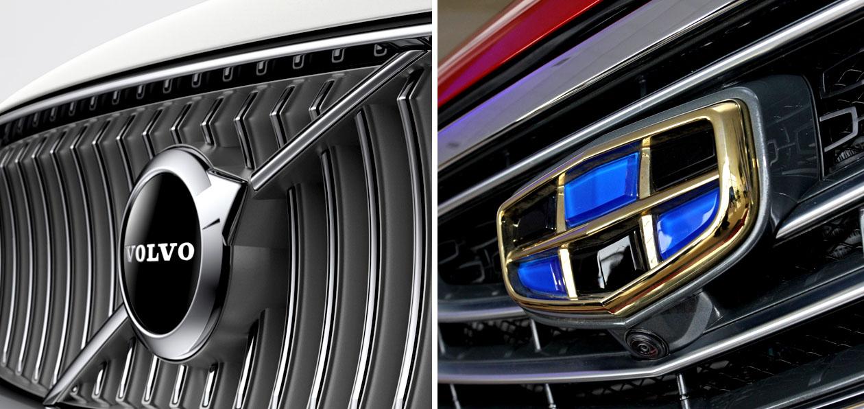 Volvo и Geely расширят сотрудничество