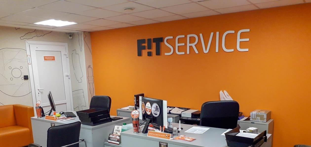 FIT Service будет выплачивать стипендии студентам технических специальностей