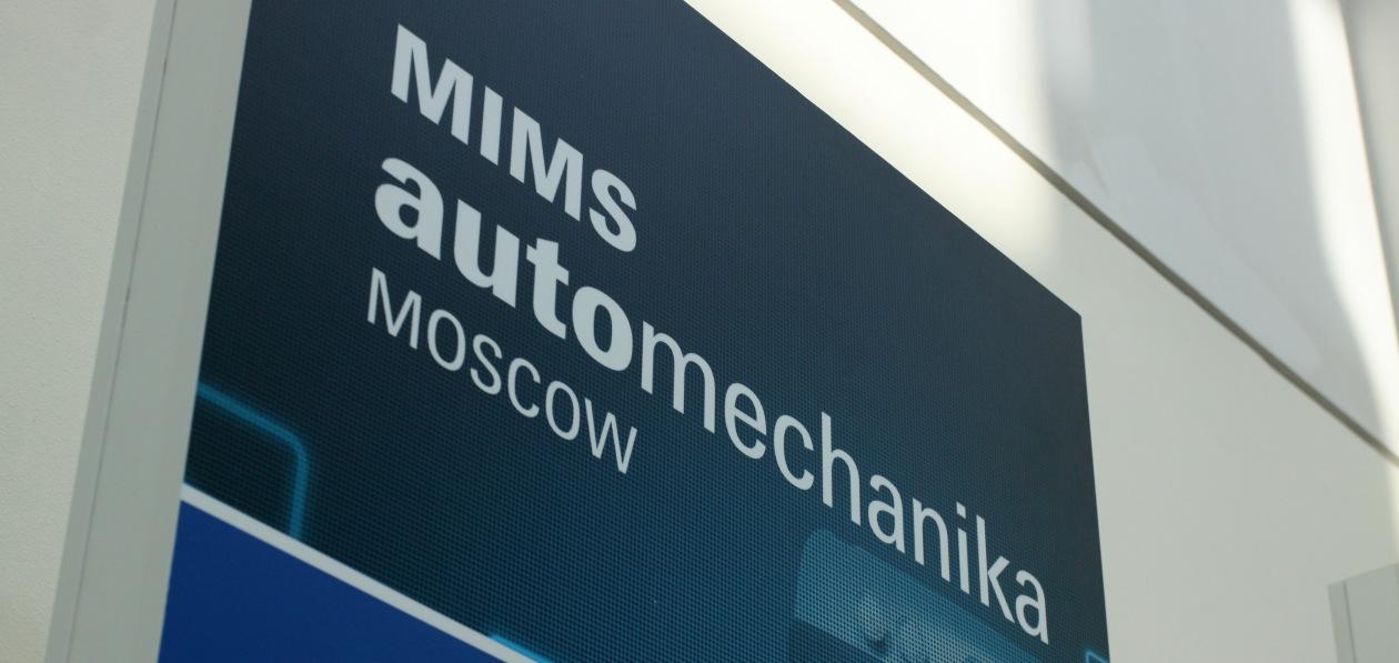 Открылась регистрация на выставку MIMS Automechanika Moscow 2021
