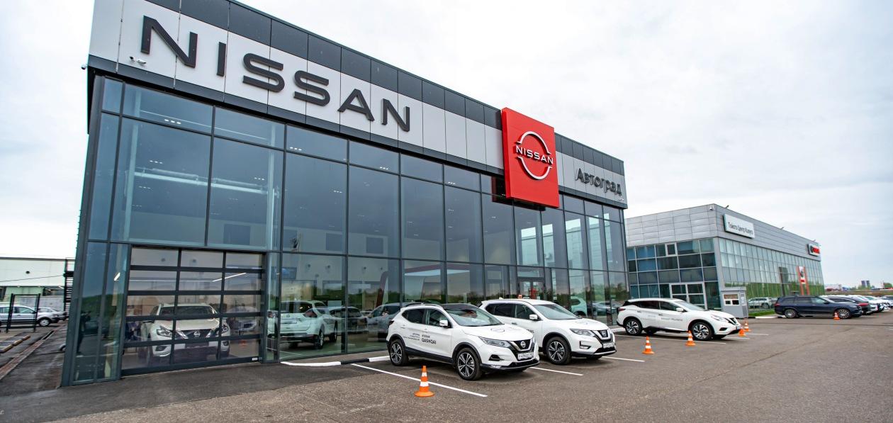 Nissan открыл в России первый дилерский центр в новой концепции