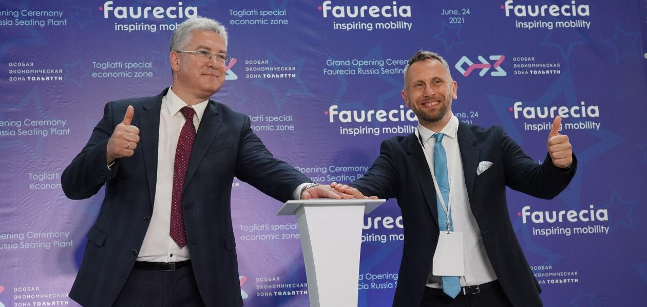 В Тольятти заработал новый завод Faurecia