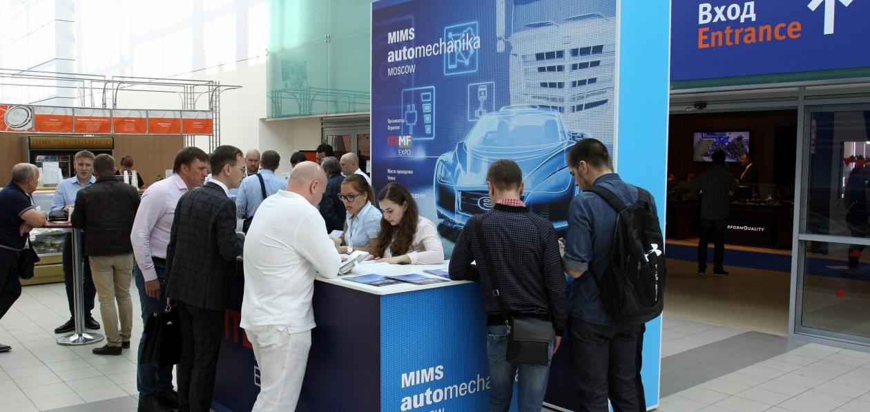Опубликован список иностранных участников MIMS Automechanika Moscow 2021