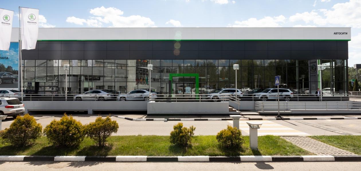 Skoda открыла крупнейший в России дилерский центр марки