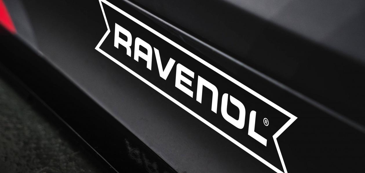 Автомобили, доработанные ABT Sportsline, «поедут» на маслах Ravenol