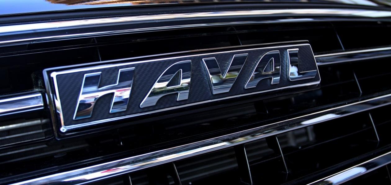 Haval расширил дилерскую сеть в РФ