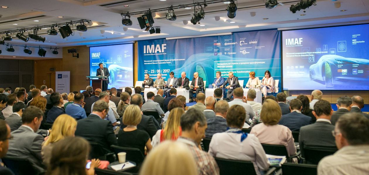 На автофоруме IMAF 2021 обсудят последствия кризиса для индустрии