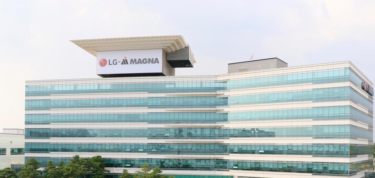 LG и Magna зарегистрировали совместное предприятие про производству электродвигателей