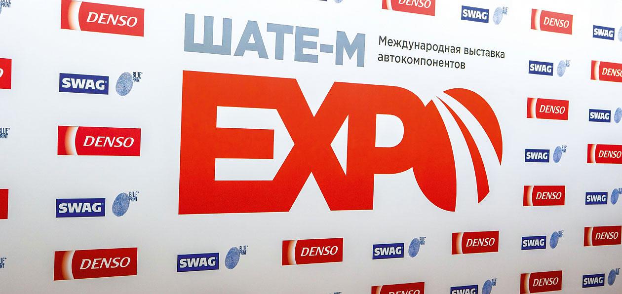 Выставка «ШАТЕ-М Экспо 2021»: последствия пандемии для отрасли