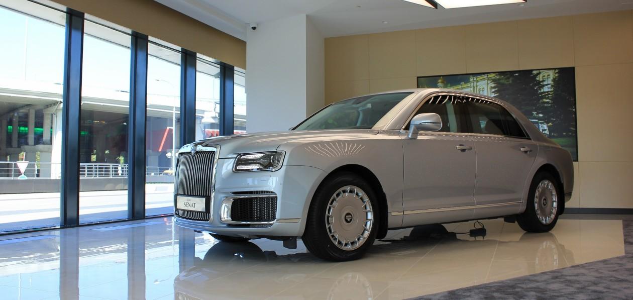 «КАМАЗ» будет поставлять комплектующие для седана Aurus