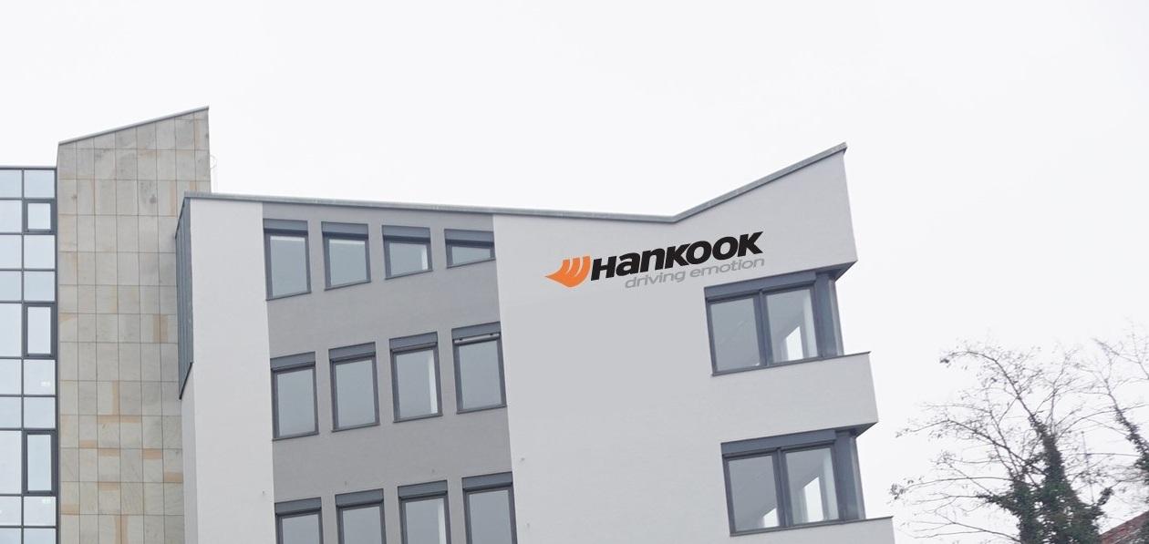 Hankook и корейский колледж KAIST расширят сотрудничество в сфере инноваций