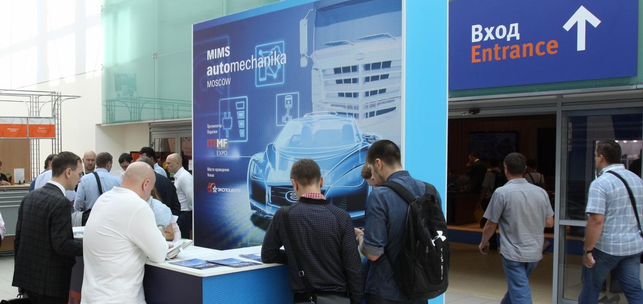 Канал ExpoTV будет транслировать выставку MIMS Automechanika 2021
