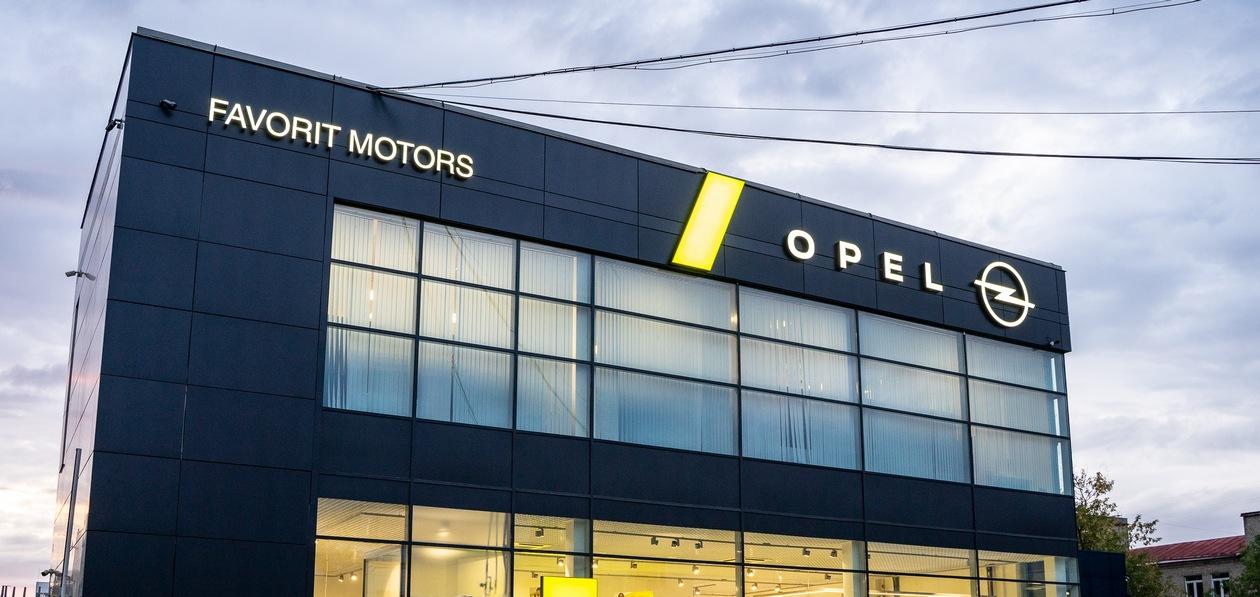 Флагманский дилерский центр Opel открылся в Москве