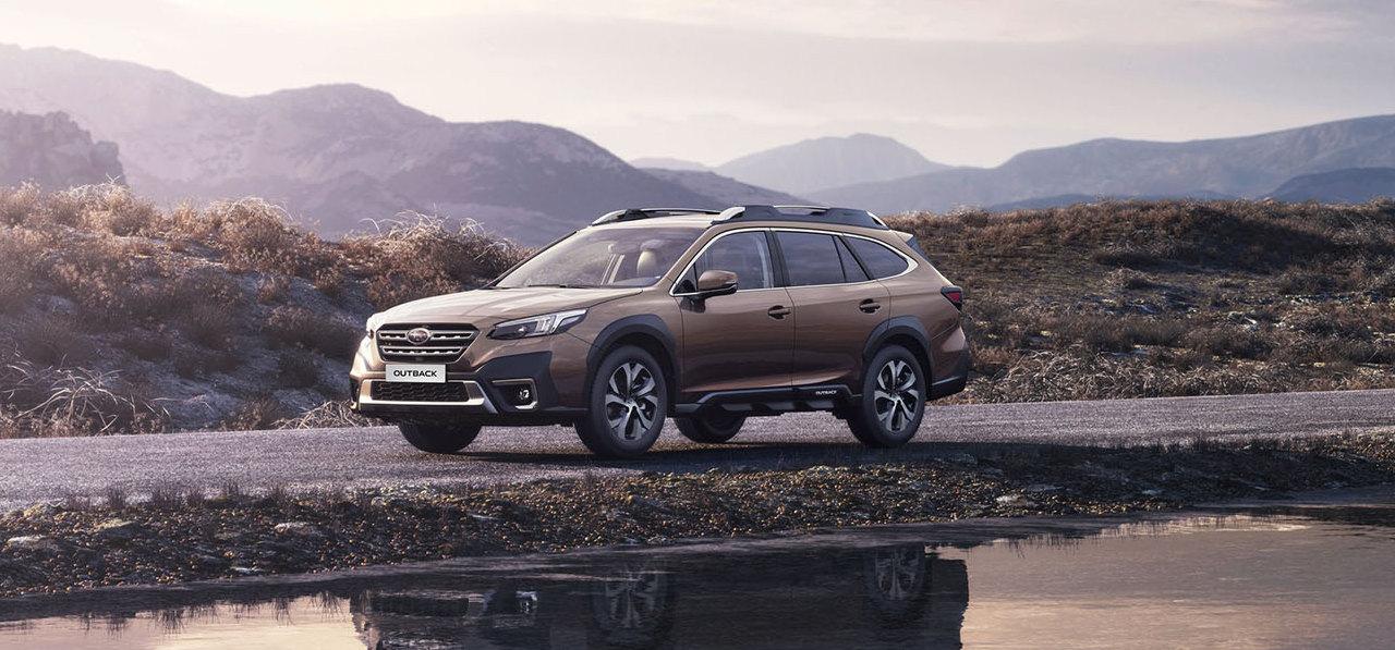 Subaru даст пятилетнюю гарантию на новый Outback