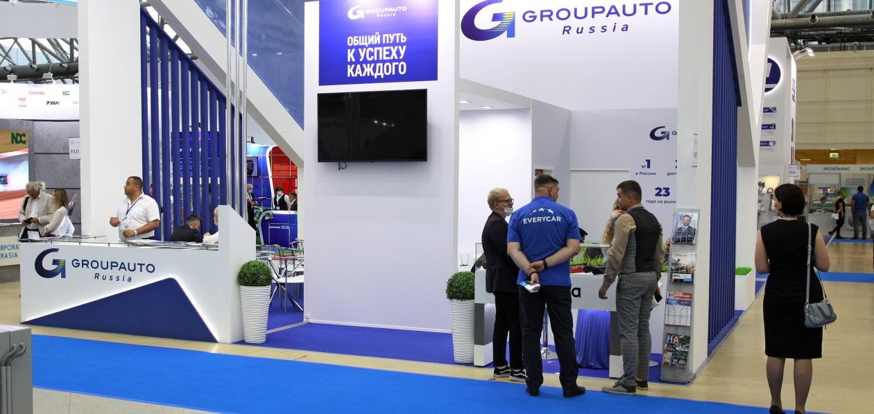 Groupauto проведет отраслевую ярмарку для СТО в Ростове-на-Дону
