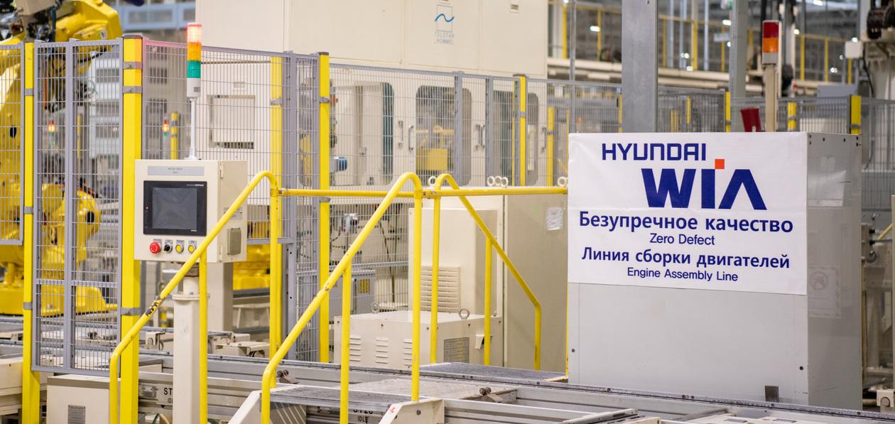 Hyundai открыл завод по производству двигателей в Санкт-Петербурге
